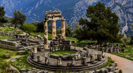 """Στη δημοσιότητα ο κατάλογος των 2.330 ακινήτων αρχαιολογικού ενδιαφέροντος που εξαιρούνται από το """"Υπερταμείο"""""""