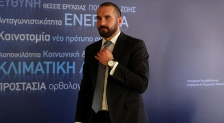 Τζανακόπουλος: Πολιτικό κεφάλαιο το πλεόνασμα για την έξοδο από το πρόγραμμα με καλύτερους όρους