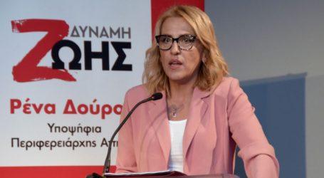 Δούρου: Το πολιτικό μήνυμα στάλθηκε, την Κυριακή να ψηφίσουμε για περιφερειάρχη