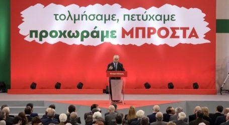 Δραγασάκης: Ένας συνασπισμός πολιτικών και κοινωνικών δυνάμεων, μπορεί να αναλάβει το μεγάλο έργο της ανασυγκρότησης της χώρας