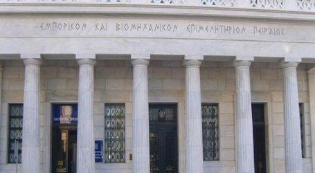 Παρέμβαση του πρωθυπουργού ζητά το ΕΒΕΠ