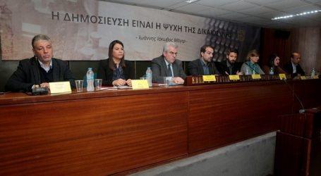 Συνέντευξη Τύπου οργανώσεων και φορέων με αφορμή τη συμπλήρωση δύο χρόνων από τη συμφωνία ΕΕ-Τουρκίας για το προσφυγικό