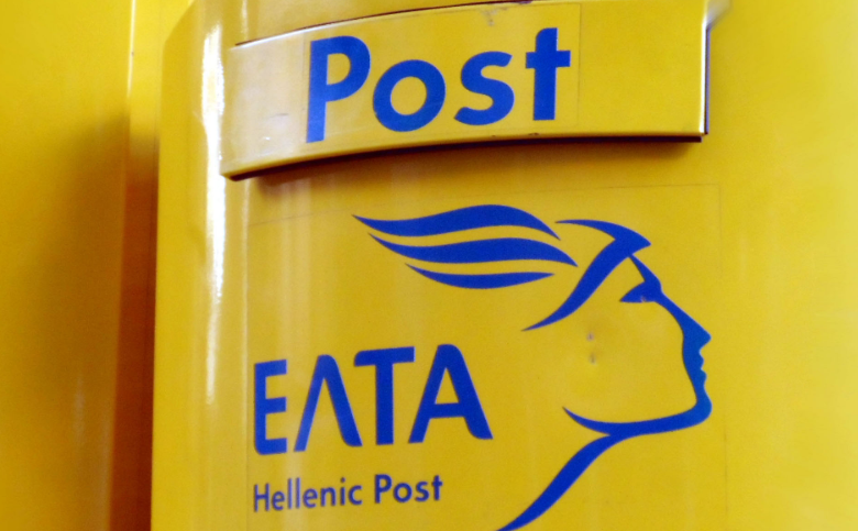elta e-stamp