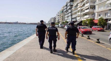Πεζές περιπολίες στη Θεσσαλονίκη – Έλεγχοι σε 13.693 άτομα
