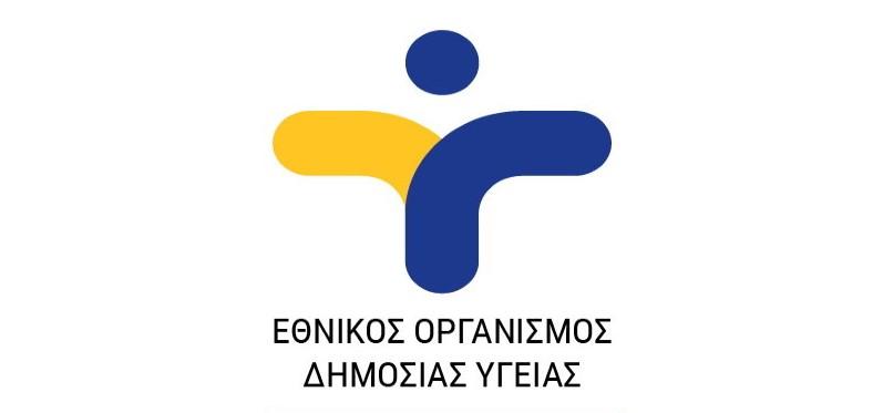 Δεν υπάρχει ανησυχία στην Ελλάδα για τον νέο κοροναϊό – Οδηγίες προστασίας