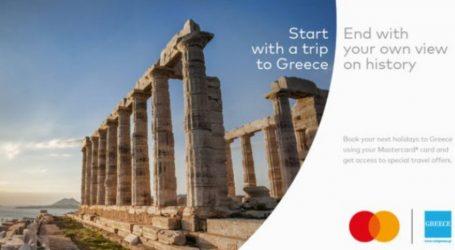 Στρατηγική συνεργασία ΕΟΤ – Mastercard για την προώθηση του ελληνικού τουρισμού