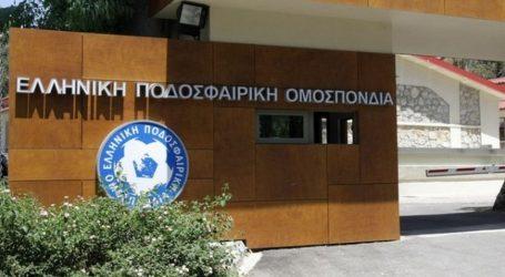 Τηλεφώνημα-φάρσα για βόμβα στα γραφεία της ΕΠΟ