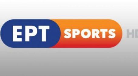 Σύσκεψη για τα δικαιώματα μετάδοσης αγώνων από την ΕΡΤ – Υιοθετούνται οι προσφορές ΑΕΚ, ΠΑΟΚ και ΟΦΗ