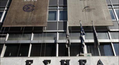 ΕΣΗΕΑ: Οι τρομοκρατικές ενέργειες δεν έχουν θέση στην κοινωνία μας