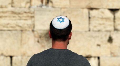 Γερμανία: Σύσταση σε Εβραίους να μην κυκλοφορούν δημοσίως με κιπά