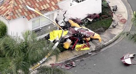 ΗΠΑ: Ελικόπτερο έπεσε πάνω σε σπίτι- 3 νεκροί (vid)