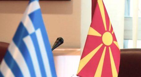 «Η επίσκεψη Τσίπρα στη Βόρεια Μακεδονία θα δείξει πώς οι δύο χώρες χτίζουν γέφυρες για το μέλλον»