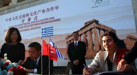 Ελλάδα-Κίνα πολιτιστικές ανταλλαγές: Τι θα πραγματοποιηθεί το 2018