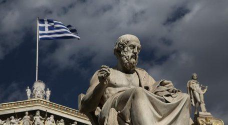 Ο ΟΟΣΑ προβλέπει ρυθμό ανάπτυξης της ελληνικής οικονομίας 2,1% για το 2020