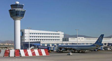 Υπερψηφίστηκε από ΣΥΡΙΖΑ και ΝΔ η παράταση της σύμβασης για το αεροδρόμιο «Ελ. Βενιζέλος»