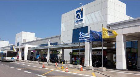 Ο Διεθνής Αερολιμένας Αθηνών βραβεύει την ελληνική καινοτομία και επιχειρηματικότητα