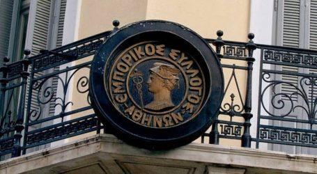 Εμπορικός Σύλλογος Αθηνών: Ζητεί επιμήκυνση της προθεσμίας για τις 120 δόσεις