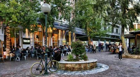 Αθήνα: Μια νέα «πλατεία» στο Εμπορικό Τρίγωνο λόγω πεζοδρομήσεων