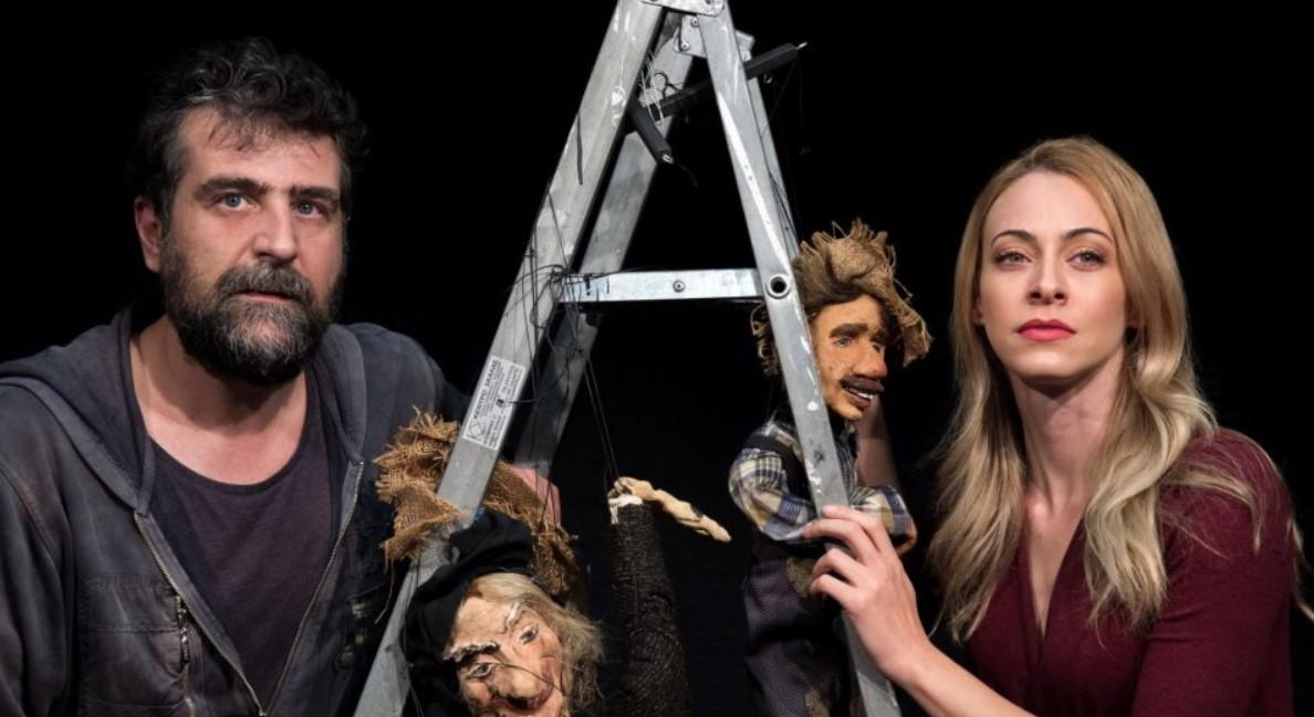 «Εξόριστοι»: Από σήμερα στο θέατρο Αλκμήνη