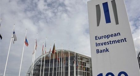 Ευρωπαϊκή Τράπεζα Επενδύσεων: Τέλος στη χορήγηση δανείων προς την Τουρκία λόγω των παράνομων γεωτρήσεων στην κυπριακή ΑΟΖ