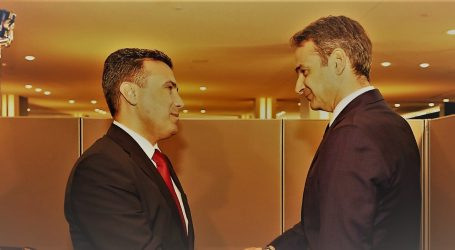 Συνάντηση Μητσοτάκη – Ζάεφ: Η εφαρμογή της Συμφωνίας των Πρεσπών προϋπόθεση για την ευρωπαϊκή προοπτική της Βόρειας Μακεδονίας