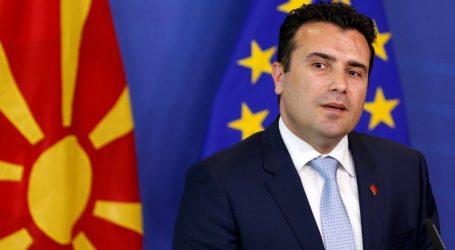 Ο Ζάεφ προτείνει την κύρωση διεθνούς συμφωνίας για το όνομα, αντί της αλλαγής του Συντάγματος