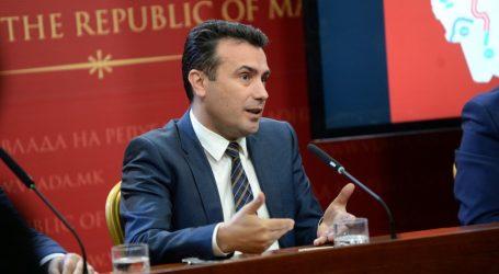 Βόρεια Μακεδονία: Εκλογές στις 12 Απριλίου…
