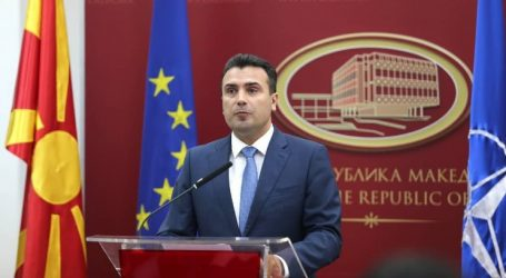 """""""Παγκόσμια Μακεδονία"""" αποκάλεσε τη χώρα του ο Ζάεφ στο πρωτοχρονιάτικο μήνυμά του"""