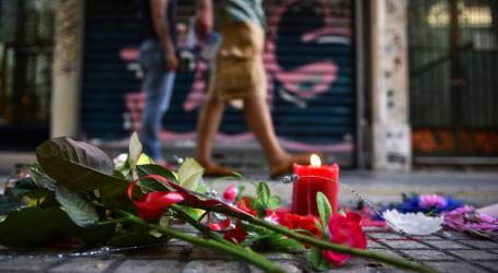 Ελληνική Ένωση για τα Δικαιώματα του Ανθρώπου: Υπέρμετρη σκληρότητα στην περίπτωση του Κωστόπουλου