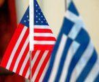 Με «θετικούς οιωνούς» ξεκίνησε ο στρατηγικός διάλογος Ελλάδας-ΗΠΑ στην Ουάσινγκτον