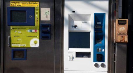 Γενίκευση της χρήσης ηλεκτρονικού εισιτηρίου σε όλη τη χώρα σχεδιάζει το υπ. Υποδομών και Μεταφορών
