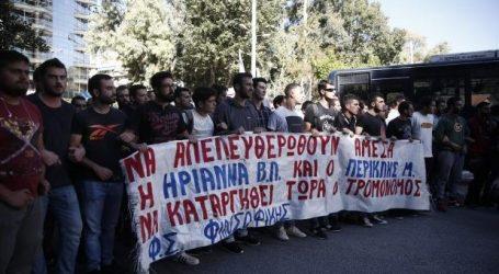 Διαδήλωση αλληλεγγύης στην Ηριάννα και τον Περικλή στα Προπύλαια