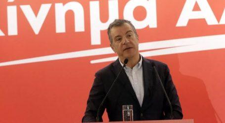 Θεοδωράκης: Προσωπικές οι απόψεις Δανέλλη- Δεν αντικαθιστούμε τους ΑΝΕΛ