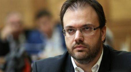 Θεοχαρόπουλος: Προχωράμε μαζί. Προχωράμε μπροστά για το παρόν και το μέλλον