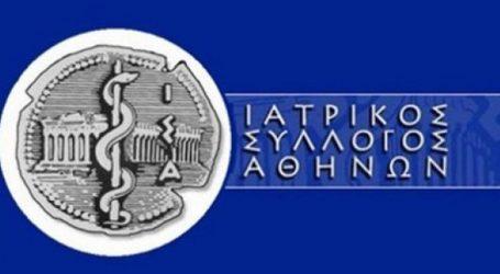 Στο πειθαρχικό του Ιατρικού Συλλόγου ο Πολάκης για τα σχόλια για Κυμπουρόπουλο