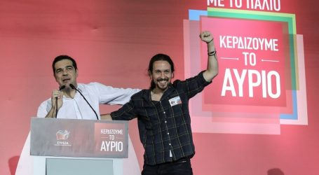 Ιγκλέσιας: Ο ΣΥΡΙΖΑ πάλεψε, αξίζει τον σεβασμό μας
