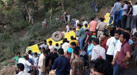 Ινδία: 27 παιδιά νεκρά από πτώση λεωφορείου σε γκρεμό
