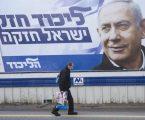 Βουλευτικές εκλογές στο Ισραήλ: «Δημοψήφισμα» για το πολιτικό μέλλον του Νετανιάχου