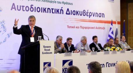 ΕΝΠΕ: Συνεδριάζει για τις ρυθμίσεις για την κυβερνησιμότητα των ΟΤΑ
