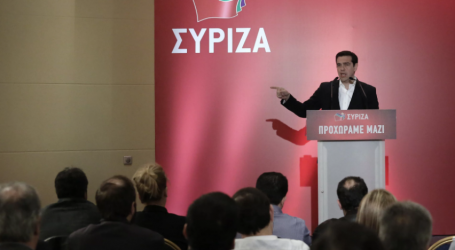 ΚΕ ΣΥΡΙΖΑ: Oι πολιτικές εξελίξεις και οι πρωτοβουλίες για την επόμενη περίοδο στο επίκεντρο
