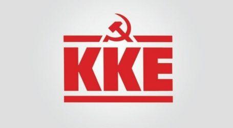 ΚΚΕ: O ΣΥΡΙΖΑ ανήκει στο μπλοκ της συντήρησης, μαζί με τη ΝΔ και το ΠΑΣΟΚ-ΚΙΝΑΛ