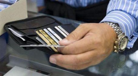 Πληρωμή οφειλών με κάρτες πληρωμών μέσω του TAXIS