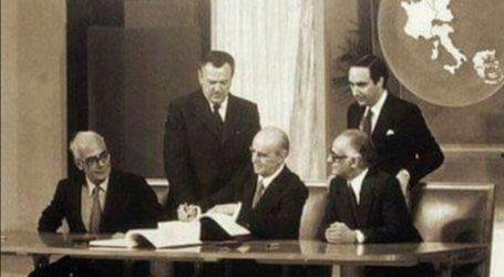 Επετειακό βίντεο της Κομισιόν για τα 40 χρόνια από τηνένταξη της Ελλάδας στην ΕΕ
