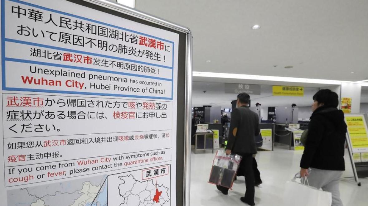 Προληπτικά μέτρα από τις αρχές των ΗΠΑ για τον νέο κοροναϊό στην Κίνα