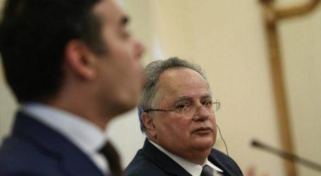 Σκοπιανό | Κοτζιάς: Τσίπρας- Ζάεφ θα καταλήξουν στην οριστική συμφωνία