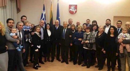 Κουίκ: Η ελληνική γλώσσα αντήχησε στην καρδιά της Λιθουανίας