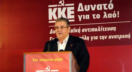 Κουτσούμπας: Ο λαός να οργανώσει την αντεπίθεσή του, να συμπορευτεί με το ΚΚΕ