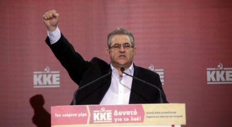 Κουτσούμπας: ΣΥΡΙΖΑ και ΝΔ τα συμφέροντα των ελίτ υπερασπίζονται