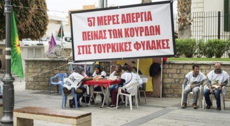 Κύπρος: Απεργία πείνας για το Αφρίν στη Λεμεσό