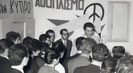 Σαν σήμερα ιδρύεται το Κίνημα Νεολαίας «Γρηγόρης Λαμπράκης»
